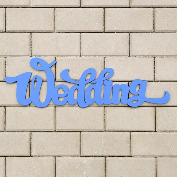 Слово для фотосессии Wedding (65 см) (синий)