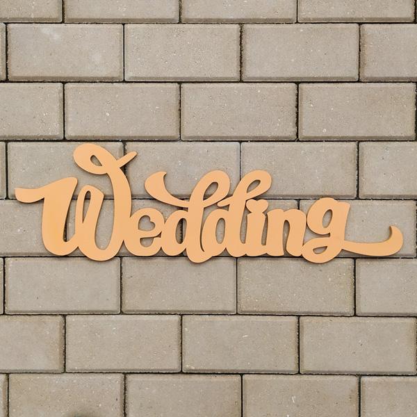 Слово для фотосессии Wedding (65 см) (апельсиновый)