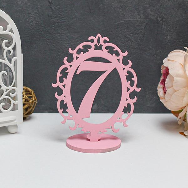 Набор деревянных номеров столов с резной рамкой (1-8, розовый)