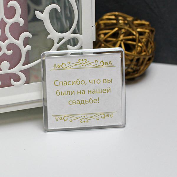 """Магнит акриловый """"Винтажный шик"""" (стандартная надпись)"""