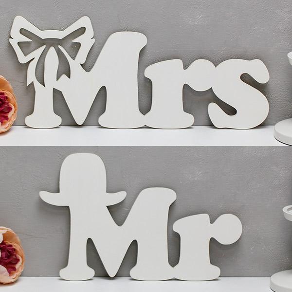 Надпись для фотосессии Mr с шляпкой/Mrs с бантиком (белый)