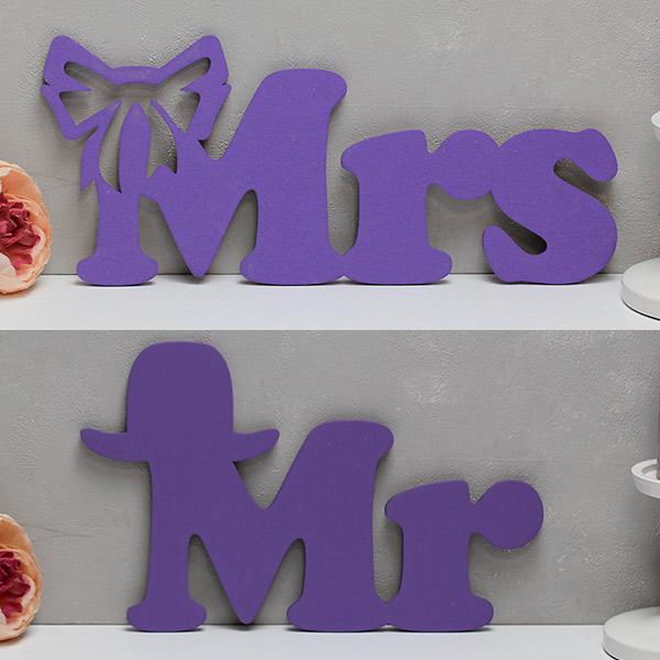 Надпись для фотосессии Mr с шляпкой/Mrs с бантиком (сиреневый)