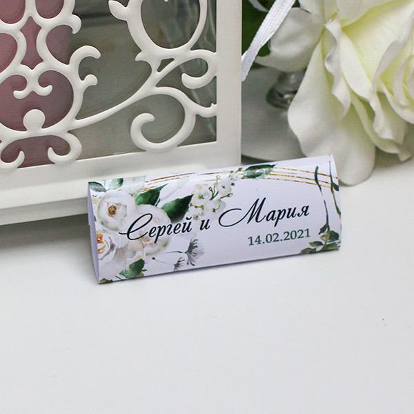 """Обертка для шоколадки """"Розанна"""" (именная)"""