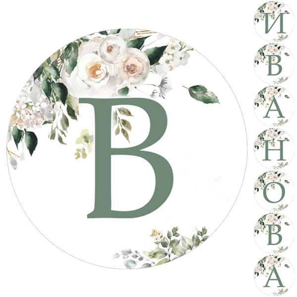 """Гирлянда вертикальная - прощание с девичьей фамилией (цена за 1 флажок; """"Розанна"""")"""
