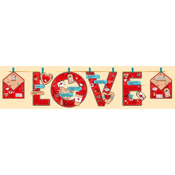"Гирлянда на прищепках ""LOVE"" 220 см"