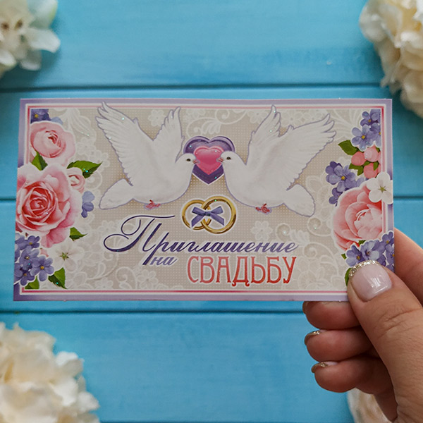 """Свадебное приглашение """"Голубки в райском саду"""""""