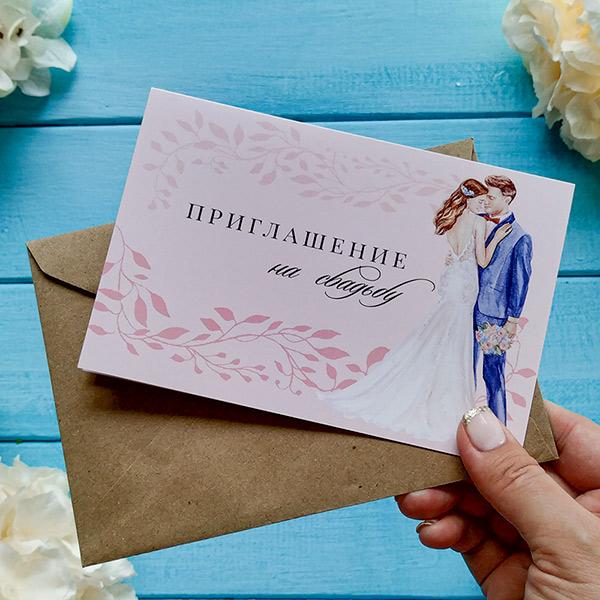 """Приглашение на свадьбу в конверте """"Великолепие"""""""