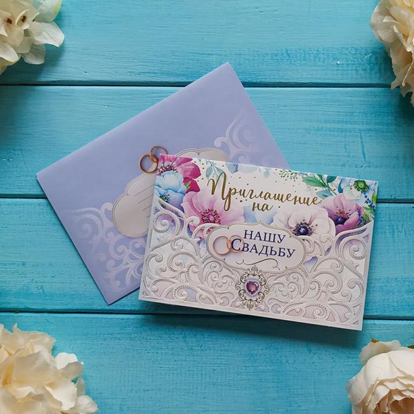 """Приглашение с конвертом на свадьбу """"Цветочный сад"""""""
