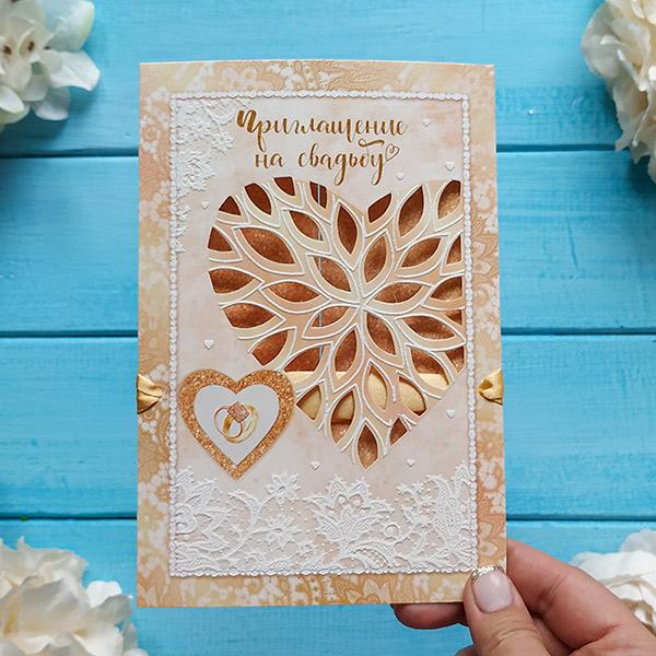 """Резное приглашение на свадьбу """"Золотое сердце"""""""