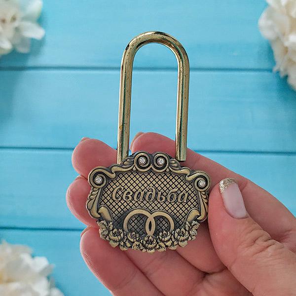 """Свадебный замочек """"Свадьба"""", без ключей"""