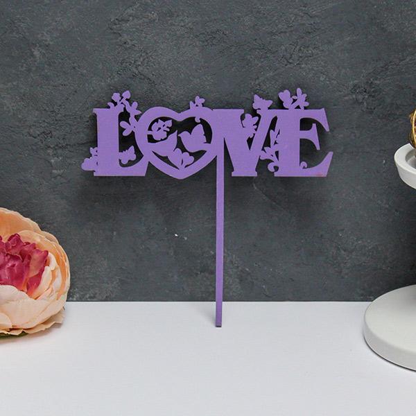Топпер для торта Love (сиреневый)