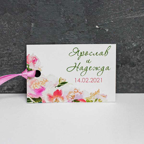 """Бирочка для подарка """"Акварельные цветы"""" (1 шт, с персонализацией)"""