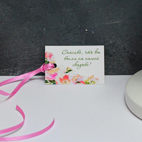 """Бирочка для подарка """"Акварельные цветы"""" (1 шт; стандартный текст)"""