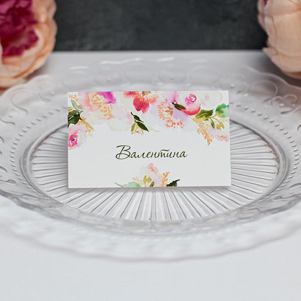 """Именная банкетная карточка """"Акварельные цветы"""""""