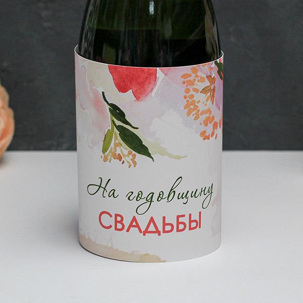 """Тубус на бутылку """"Акварельные цветы"""" (1 шт; """"Годовщина свадьбы"""")"""