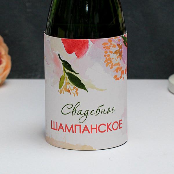 """Тубус на бутылку """"Акварельные цветы"""" (1 шт; """"Свадебное шампанское"""")"""