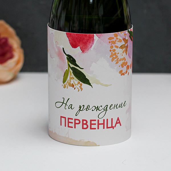 """Тубус на бутылку """"Акварельные цветы"""" (1 шт, надпись """"Рождение первенца"""")"""