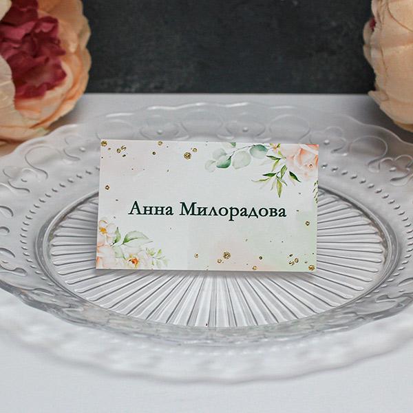 """Именная банкетная карточка """"Таинственный сад"""" (дизайн 1)"""