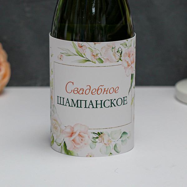 """Тубус на бутылку """"Таинственный сад"""" (1 шт; дизайн 2; """"Свадебное шампанское"""")"""