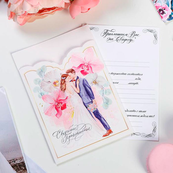 """Приглашение на свадьбу """"Райское наслаждение влюбленных"""""""