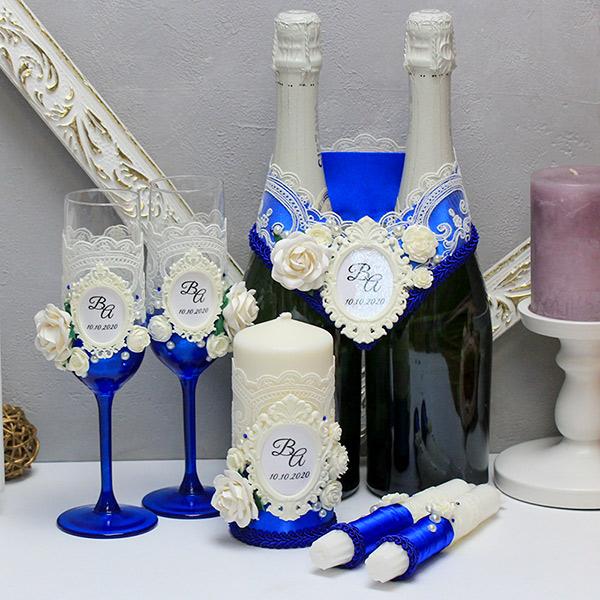 Комплект свадебных аксессуаров Сливочный десерт (синий)