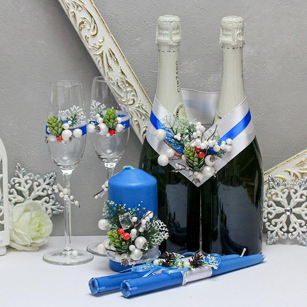 Комплект аксессуаров для зимней свадьбы Зимнее волшебство (синий)