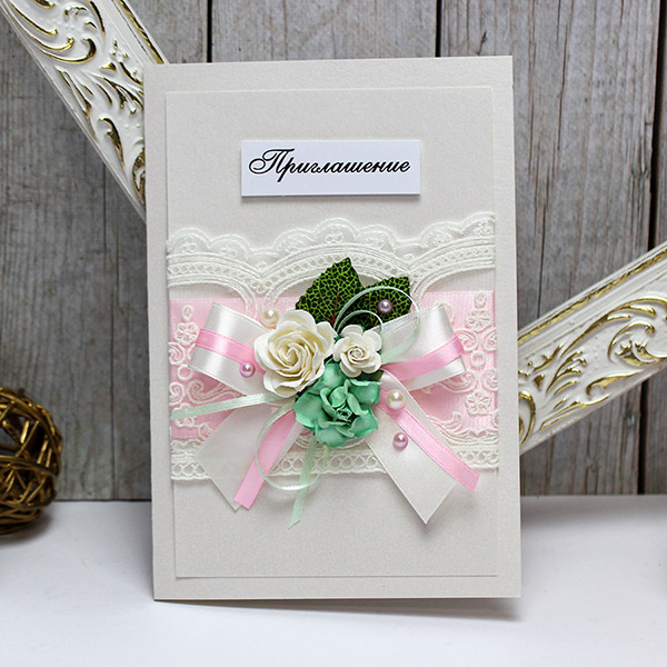 Приглашение на свадьбу ручной работы Таинственный сад (розовый)