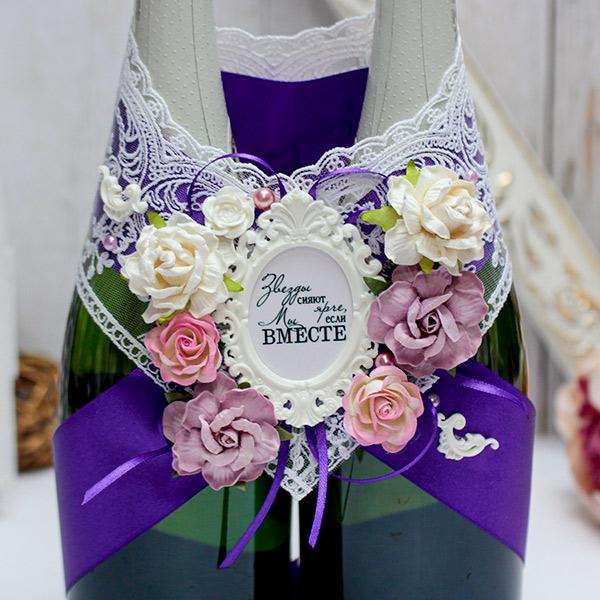 Украшение для свадебного шампанского Таинственный сад (фиолетовый)
