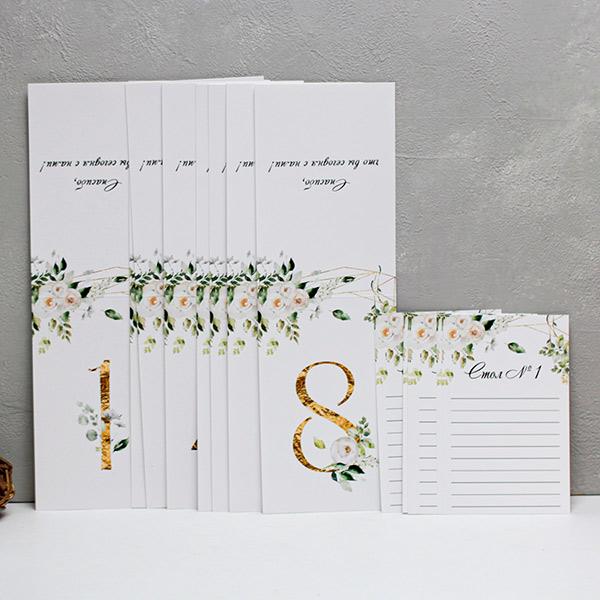 """Набор карточек с номером стола+карточки для плана рассадки """"Розанна""""(от 1 до 8)"""