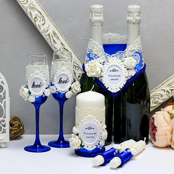 Набор свадебных аксессуаров Сливочный десерт-new (синий)