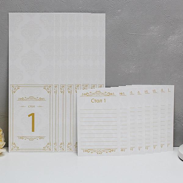 """Набор карточек с номером стола+карточки для плана рассадки """"Винтажный шик"""" (от 1 до 8)"""