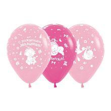 """Набор воздушных шаров """"С рождением малышки"""", 12 шт., цвета микс"""