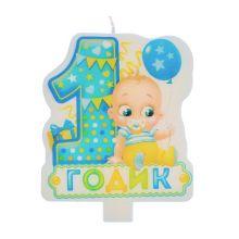 Свеча в торт на 1 годик Милый малыш