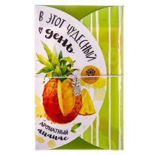 """Аромасаше в конвертике """"В этот чудесный день"""", аромат ананаса"""