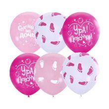 """Набор воздушных шаров """"К рождению девочки"""", 5 шт."""