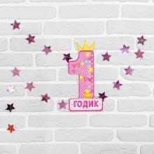 """Декор на первый годик """"Цифра+гирлянда"""", розовый"""