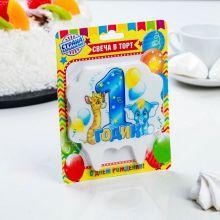 """Свеча в торт """"1 годик, зверята №2"""", мальчик"""