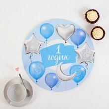 """Подставка для торта """"1 годик, шарики"""", голубой"""