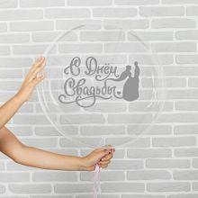 "Наклейка на шар ""С днём свадьбы"", серебро (14х28 см)"