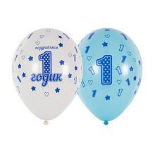 """Набор воздушных шаров """"1 годик сыночку"""", шелкография, цвет МИКС, 30 см (10 шт)"""