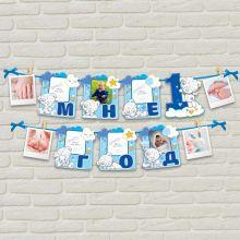 """Гирлянда с местом под фото """"Me to You"""", голубой, 15 х 16 см"""