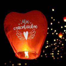 """Небесный фонарик """"Мы счастливы"""", сердце"""