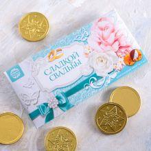 """Шоколадные монеты в конверте для денег """"Сладкой свадьбы"""""""