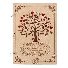 """Папка для свидетельства о браке """"Семейное счастье"""", дерево"""