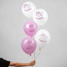 """Набор воздушных шаров """"Я родилась"""" , 5 шт."""