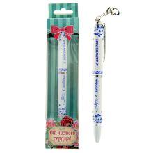 """Подарочная ручка """"С любовью и нежностью"""""""