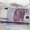 Деньги игровые для выкупа
