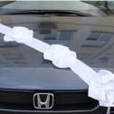 Автомобильные ленты на свадьбу