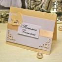 Банкетная карточка для гостей