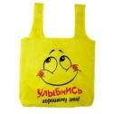 Подарочная складная сумочка для покупок